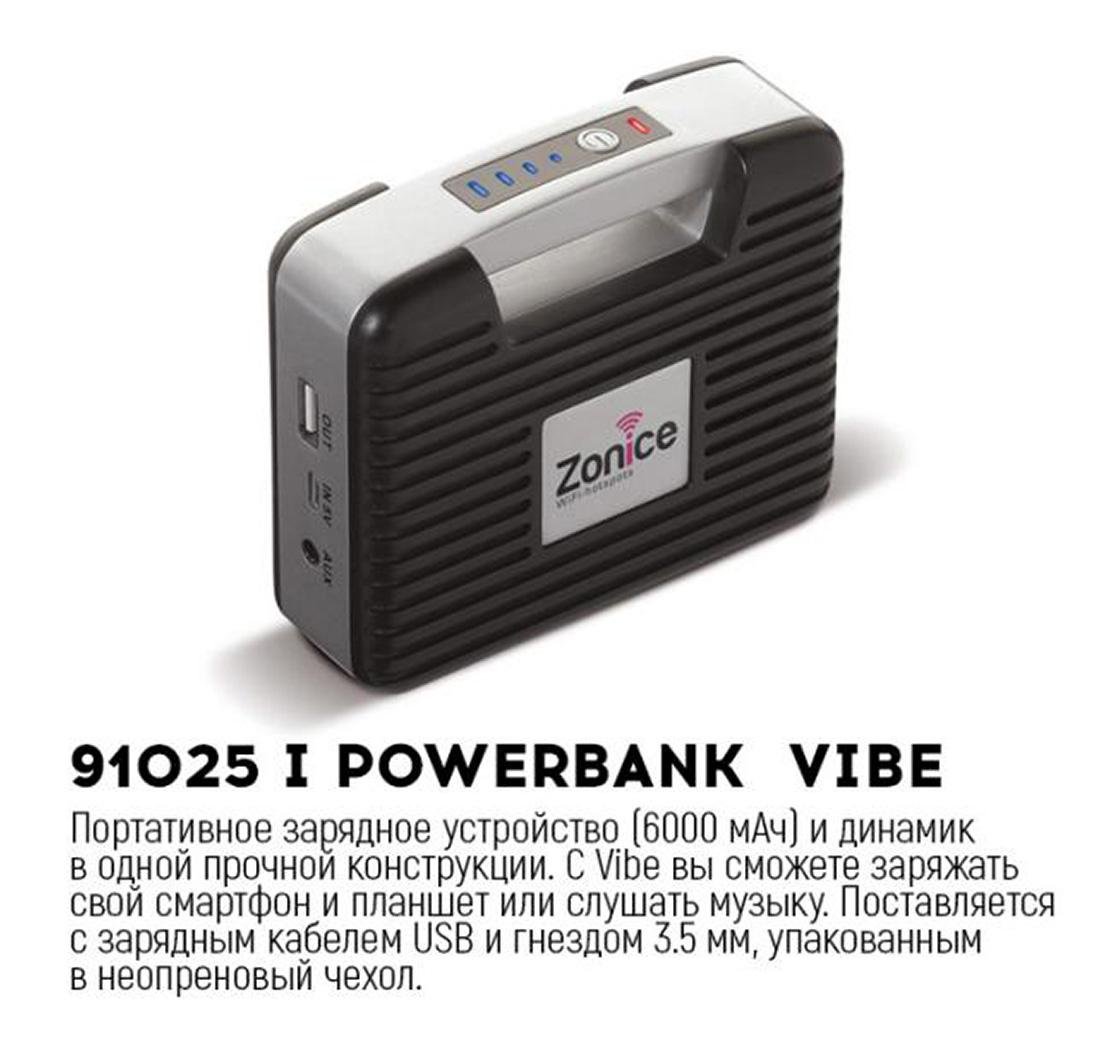 91025 Powerbank VIBE с колонкой