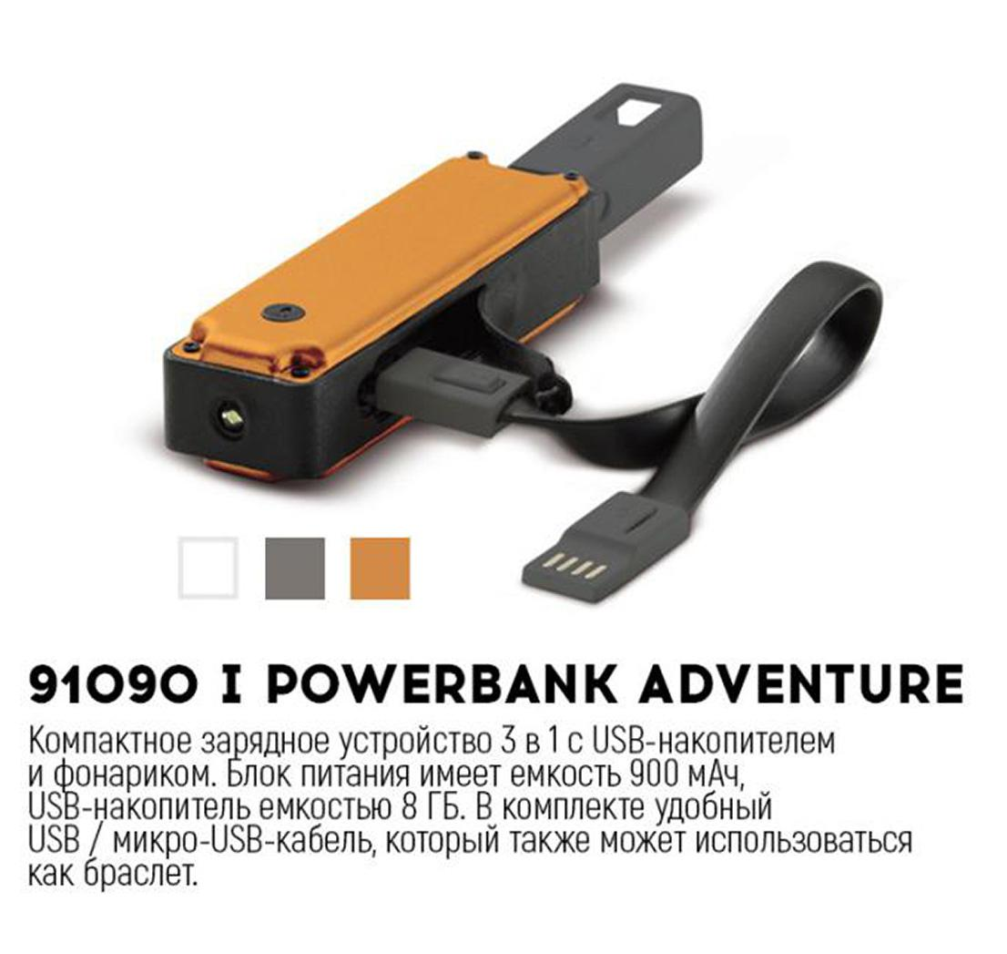 91090 Powerbank ADVENTURE