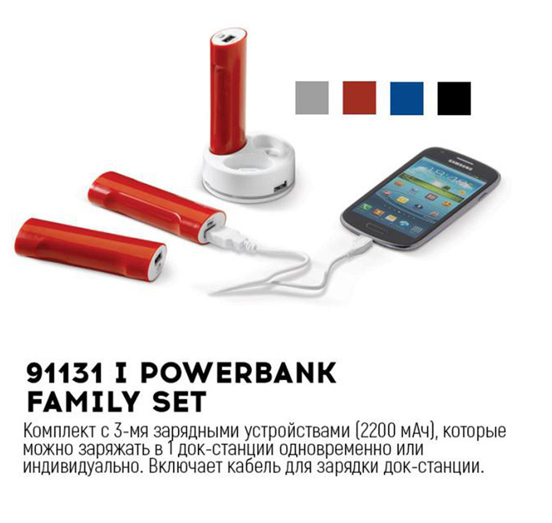 91131 Powerbank Family Set