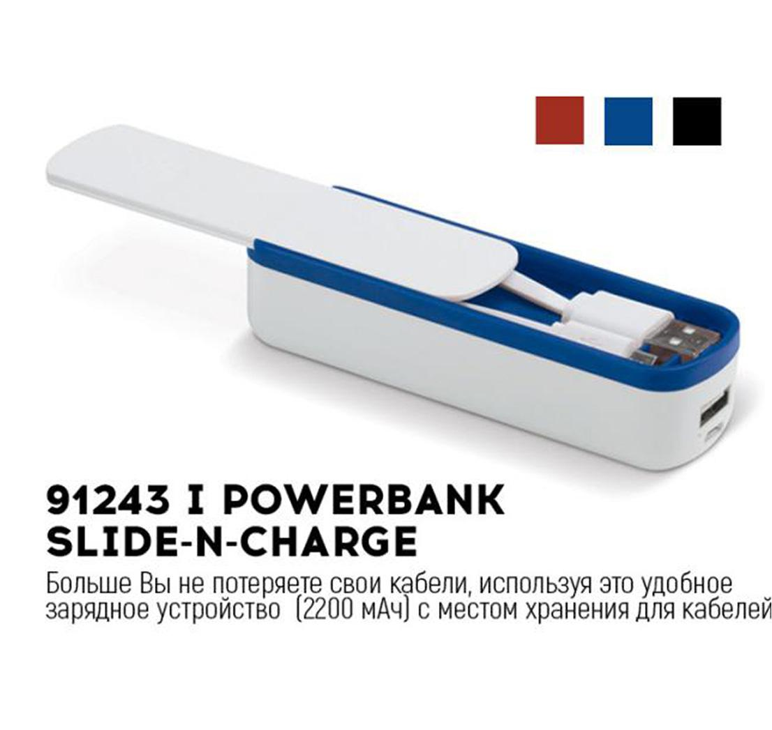 91243 Powerbank Slide-n-Charge