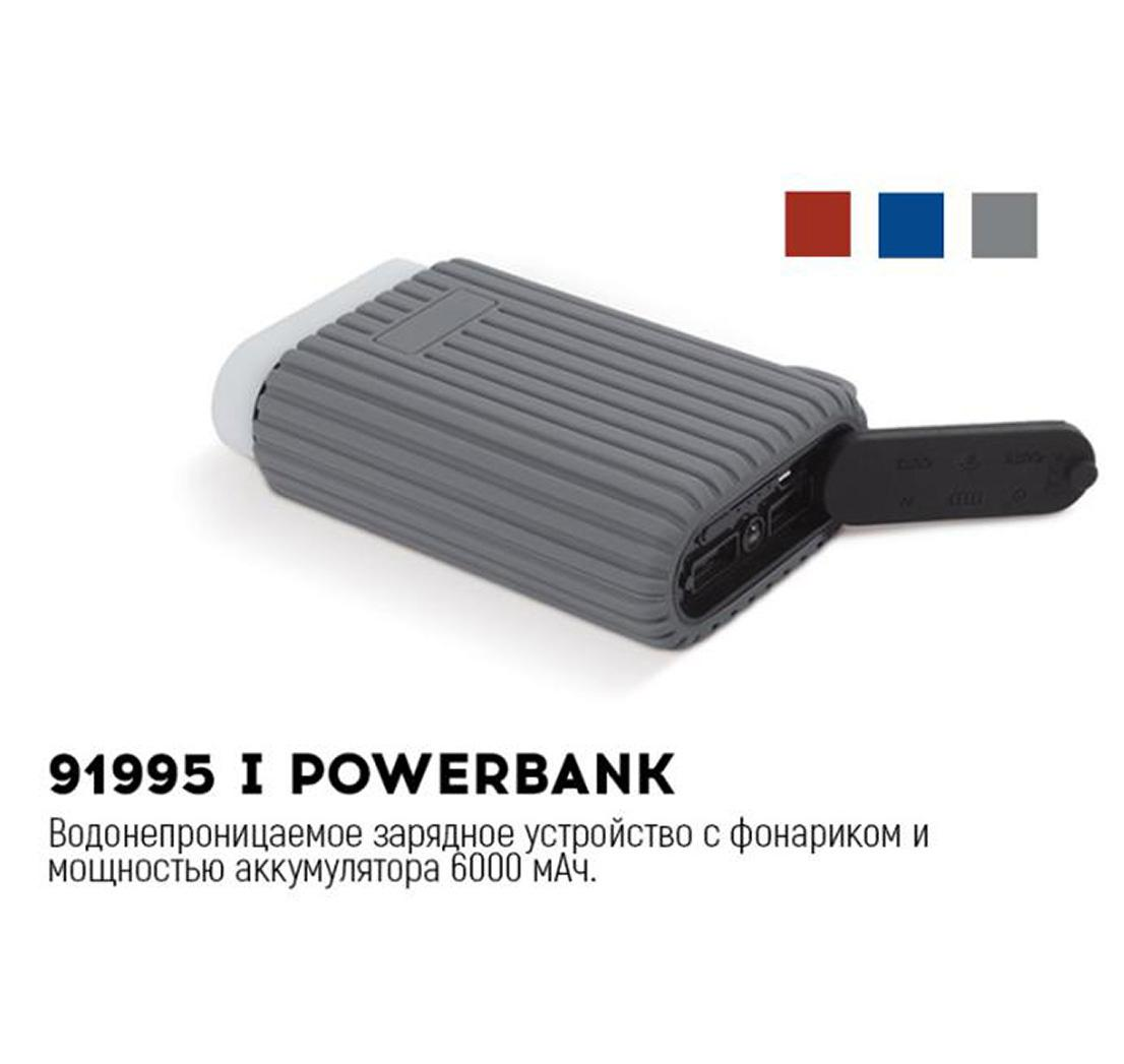 91995 Powerbank