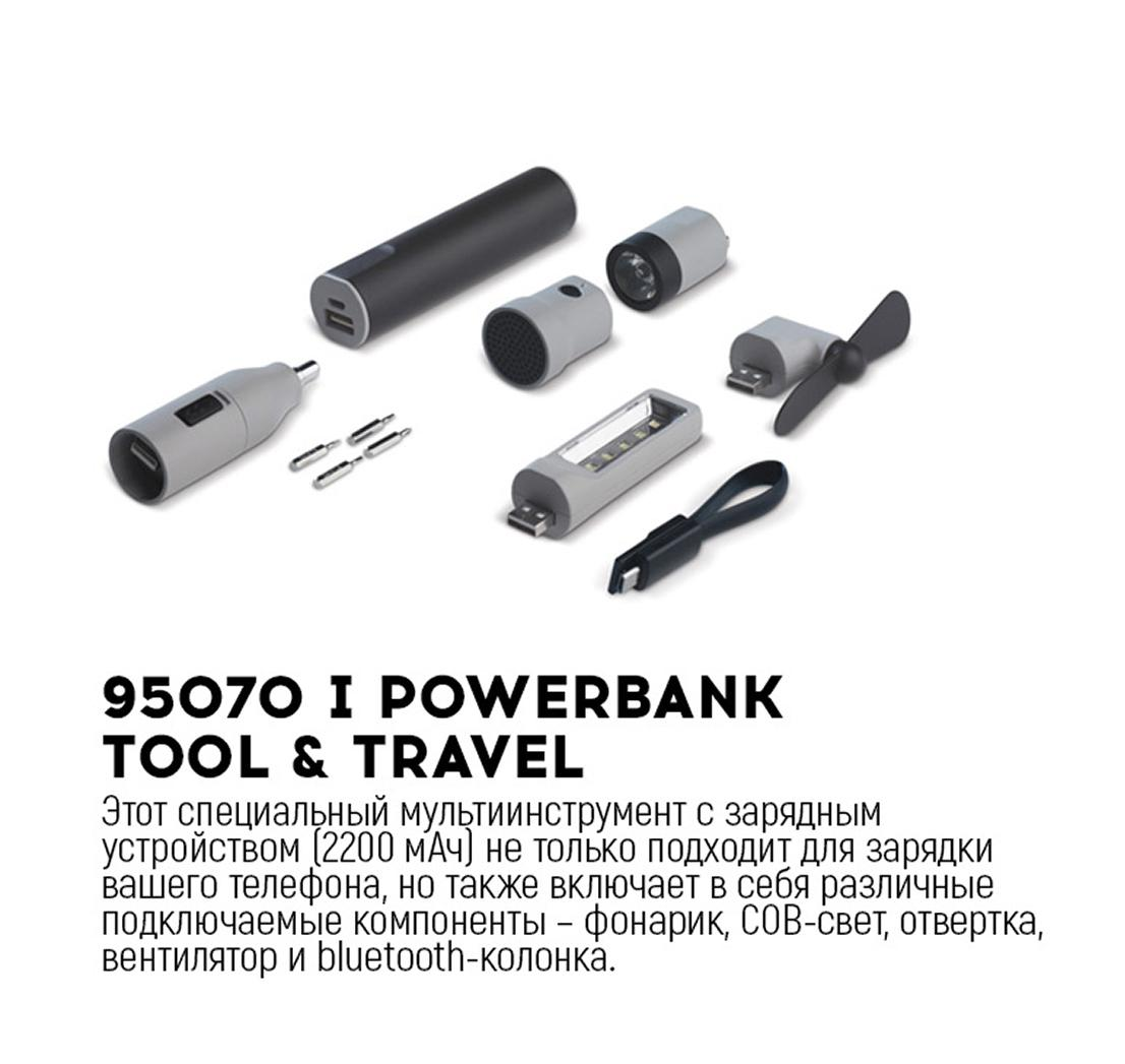 90070 Powerbank TOOL & TRAVEL